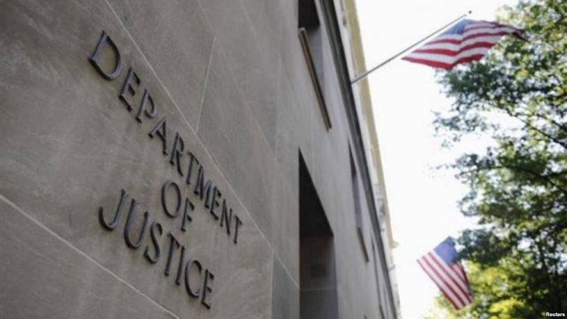 US Justice Department Investigating Illegal Bitcoin Pumping tied to Tether