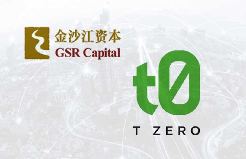tZERO, a Subsidiary of Overstock.com, Set to Release a Cobalt-Backed Security Token