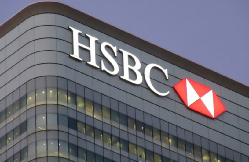 hsbc bank - photo #4