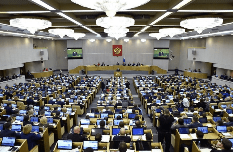 Next Session of Russian Parliament to Prioritize Bills on the Digital Economy, According to Chairman