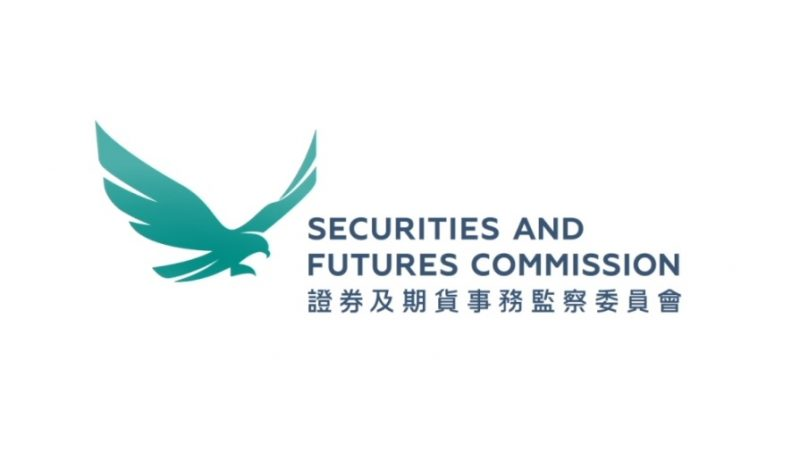 Hong Kong Set to Shake Up Cryptocurrency Exchange Licensing Process