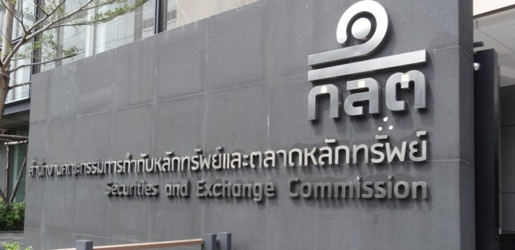 Thai SEC to Amend its Royal Decree on Cryptocurrency